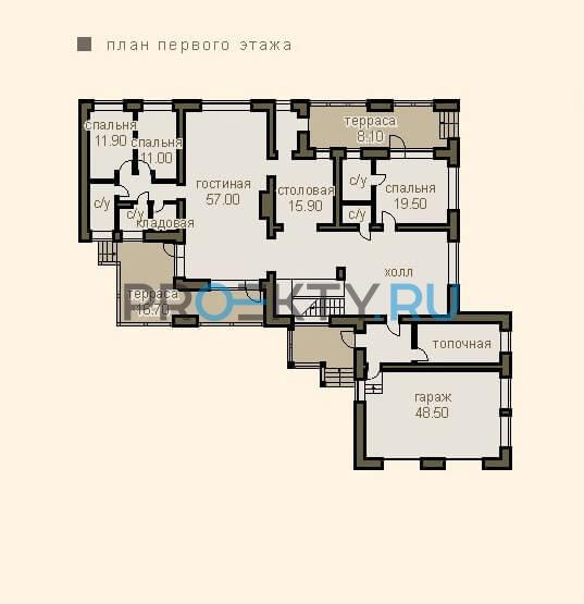 План проекта Аметист 2 - 1