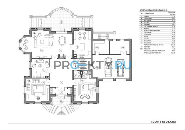План проекта Лион-5 - 2