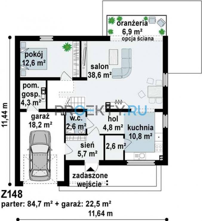 План проекта Z148 - 1