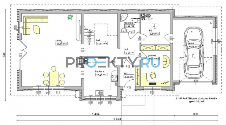План проекта Z157 - 1