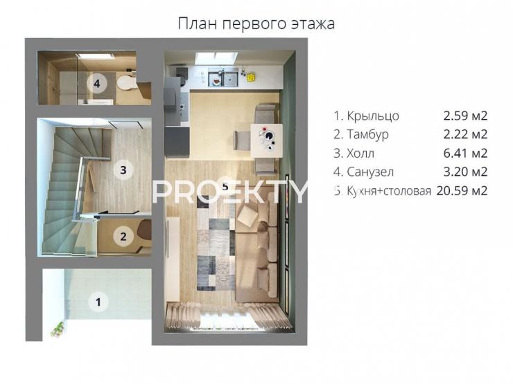 План проекта МС-95